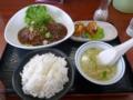 とある日のおすすめメニュー 中国料理 龍王