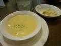 コールスローとスープ いんでいら天満屋地下店