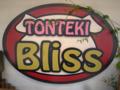 TONTEKI Bliss 岡山市北区表町