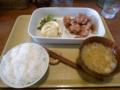鶏の唐揚げ定食 平井食堂