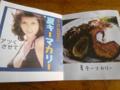 夏キーマカリー 平井食堂