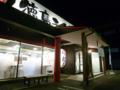 倉敷中庄店 倉敷市松島