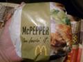 マックペッパーチキン マクドナルド
