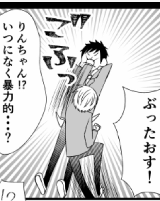 f:id:mizoguchinano:20200418225035p:plain