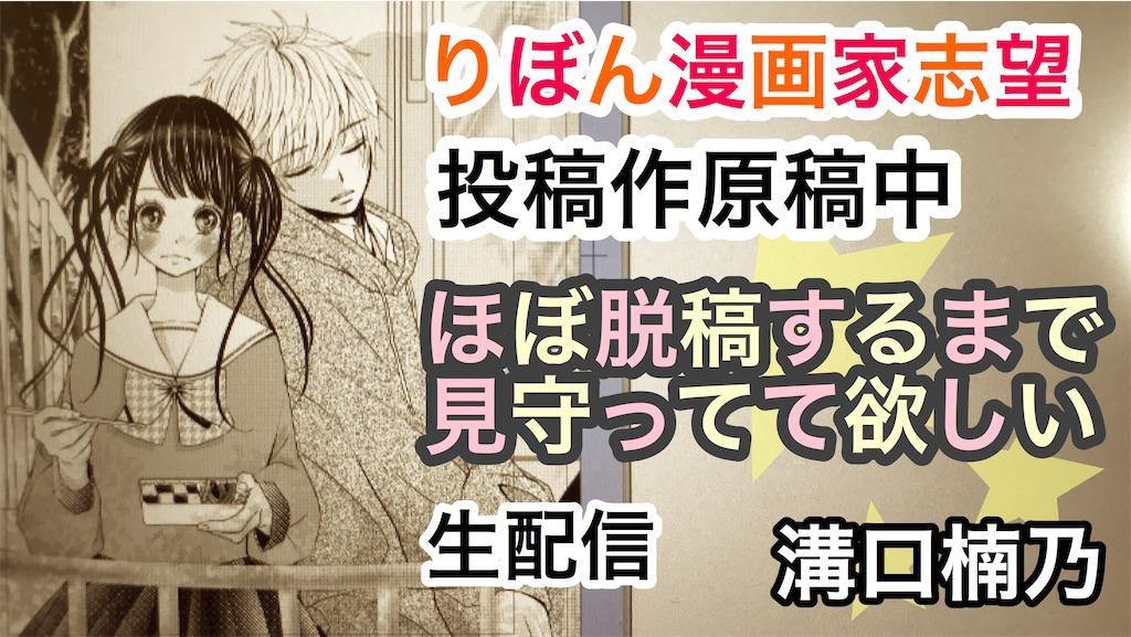 f:id:mizoguchinano:20200516185620j:image
