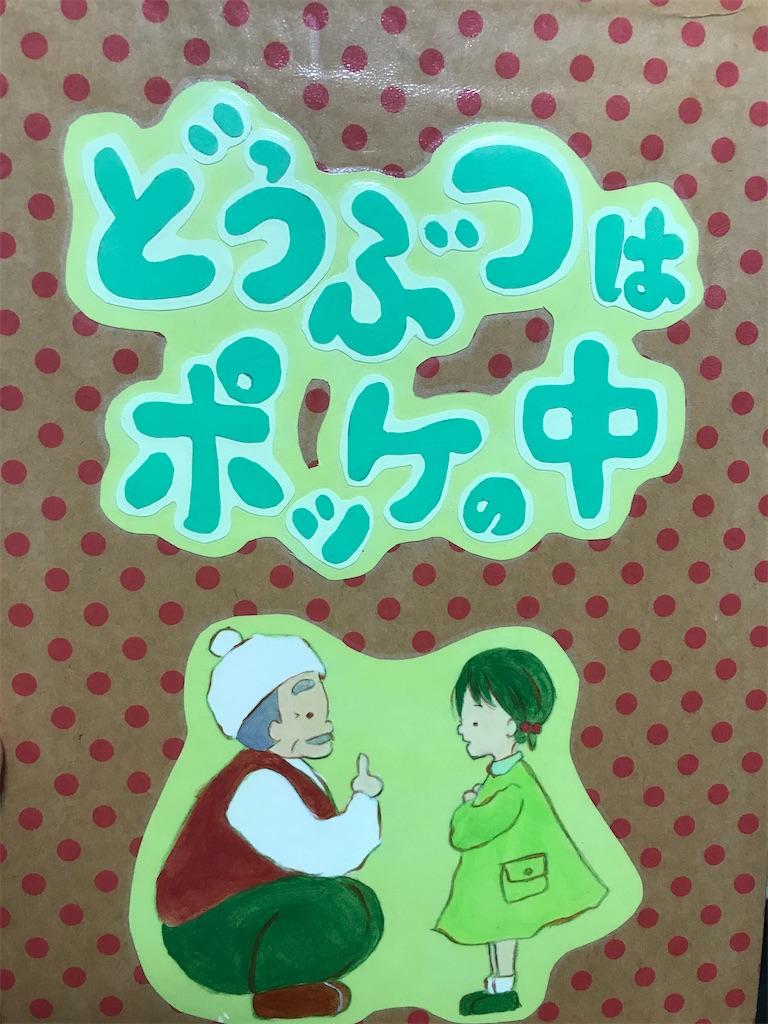 f:id:mizoguchinano:20200524202837j:image
