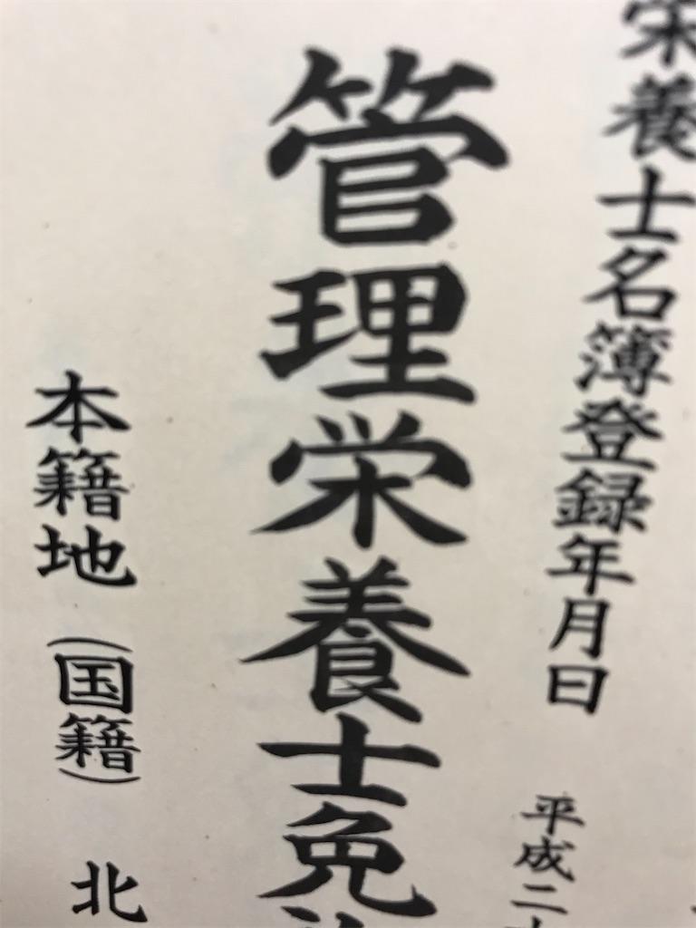 f:id:mizoguchinano:20200526212445j:image