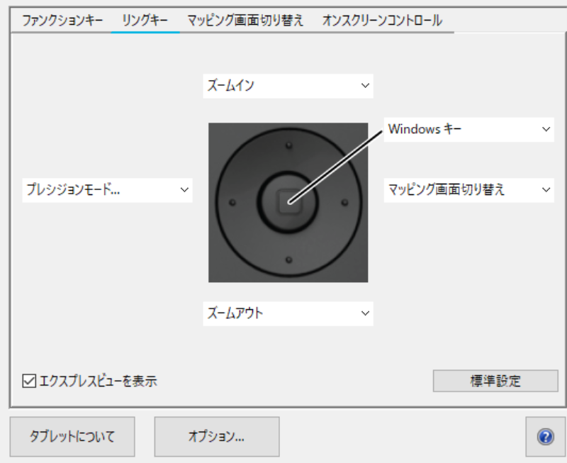 f:id:mizoguchinano:20200530134930p:plain