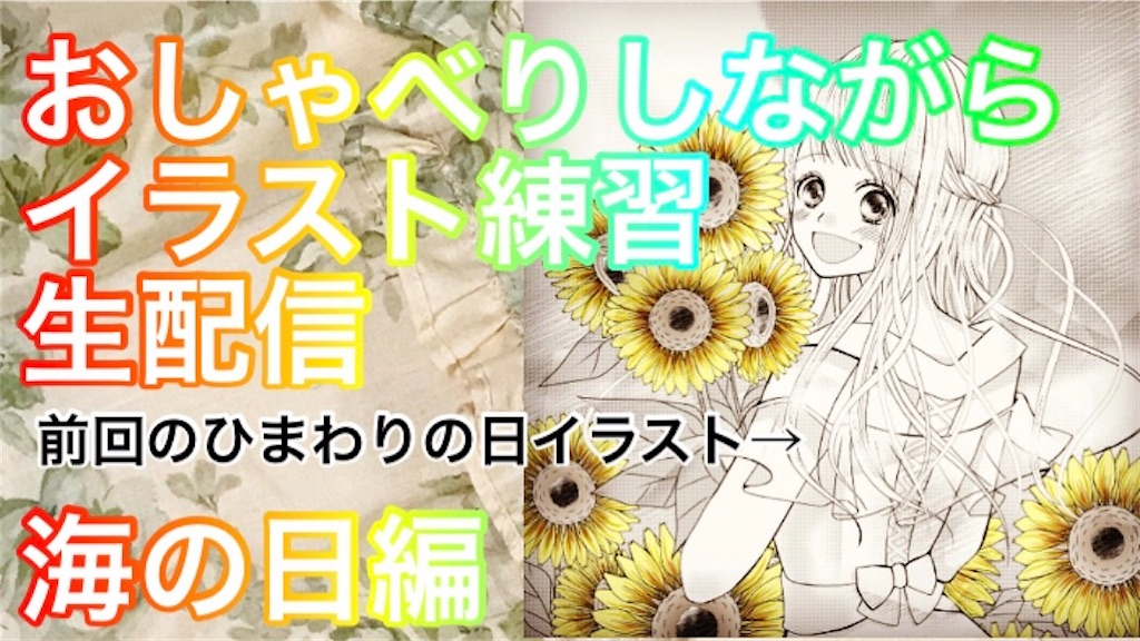 f:id:mizoguchinano:20200718170207j:image