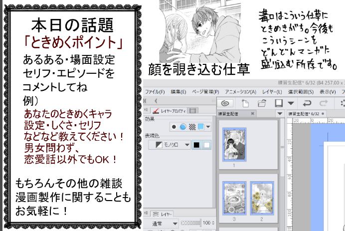 f:id:mizoguchinano:20200920191255p:plain