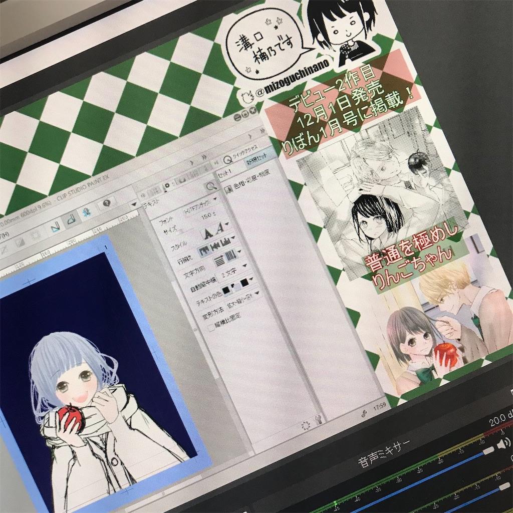 f:id:mizoguchinano:20201121180119j:image