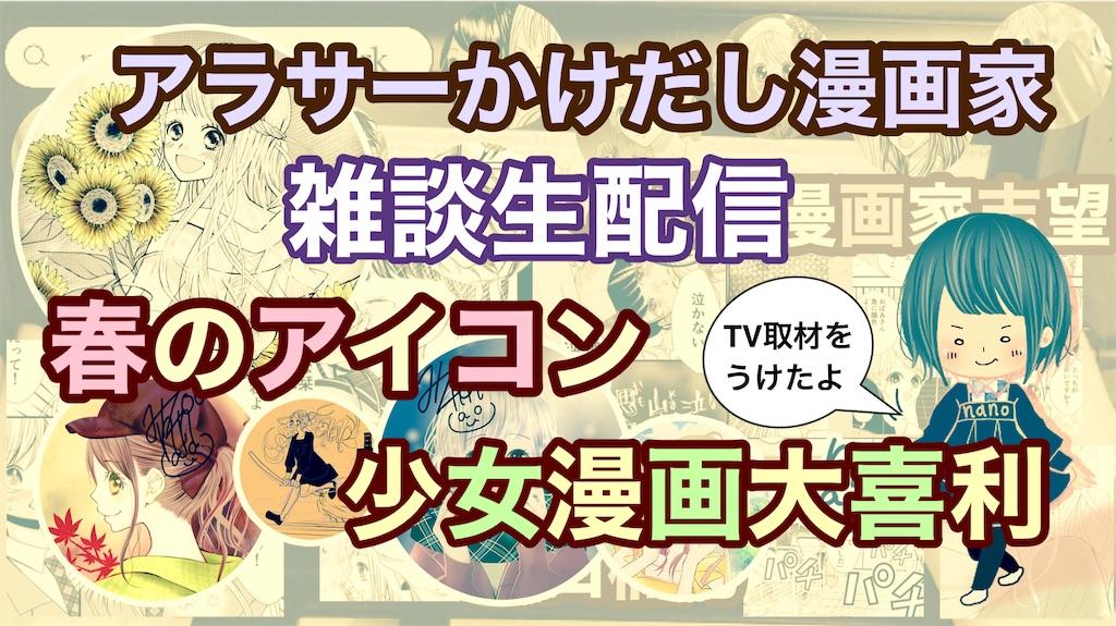 f:id:mizoguchinano:20210213185203j:image