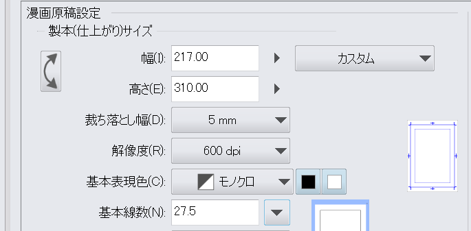 f:id:mizoguchinano:20210421161219p:plain