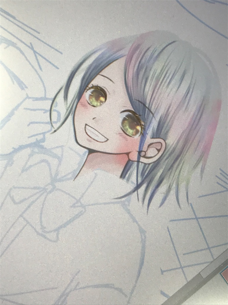 f:id:mizoguchinano:20210522175201j:image