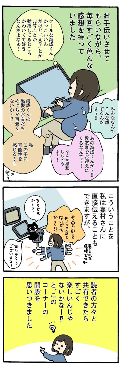 f:id:mizogumi:20210109114628p:plain