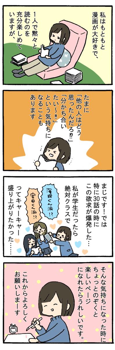 f:id:mizogumi:20210109114643p:plain