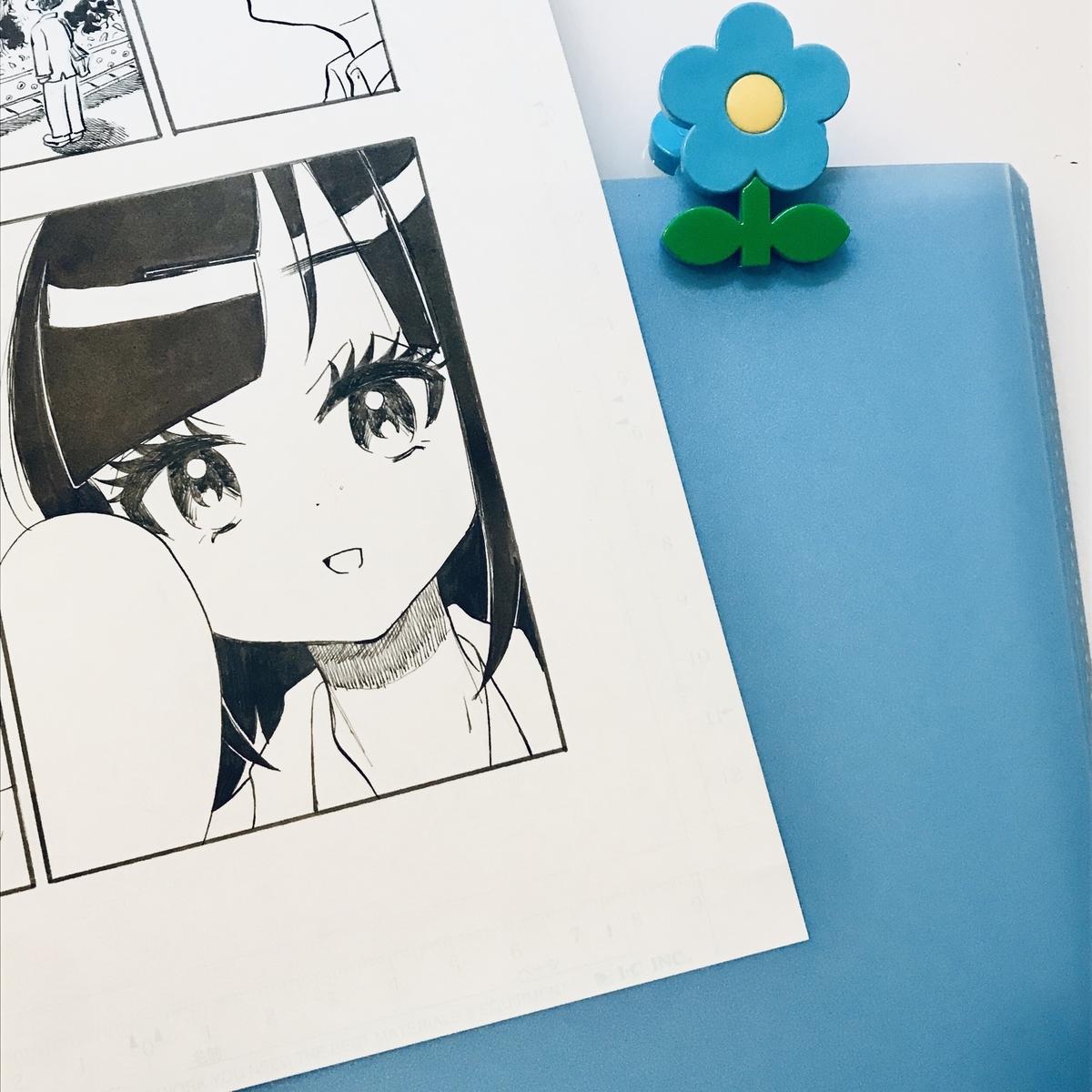 f:id:mizogumi:20210120215121j:plain