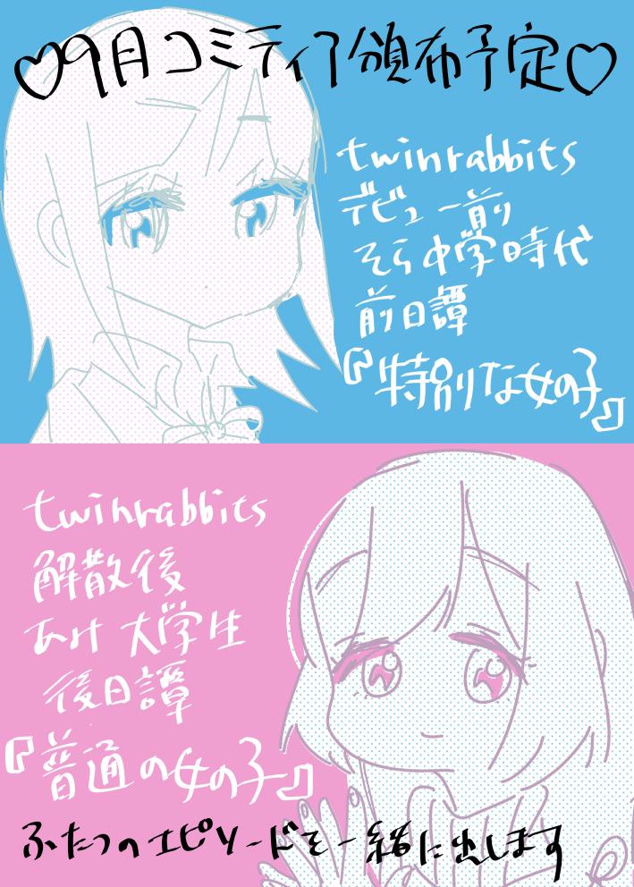f:id:mizogumi:20210120215552j:plain