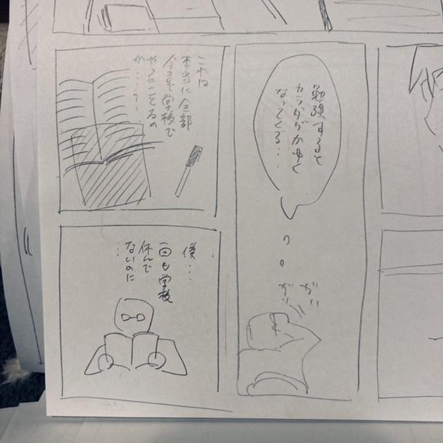 f:id:mizogumi:20210212232601j:plain