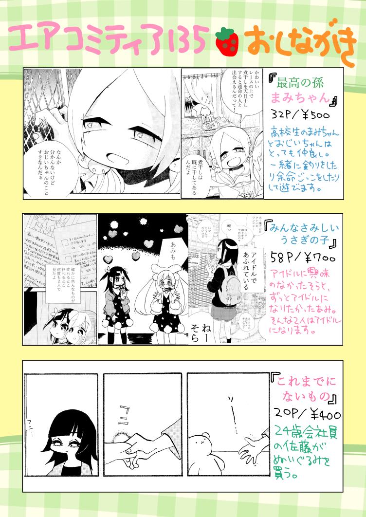f:id:mizogumi:20210221233726j:plain