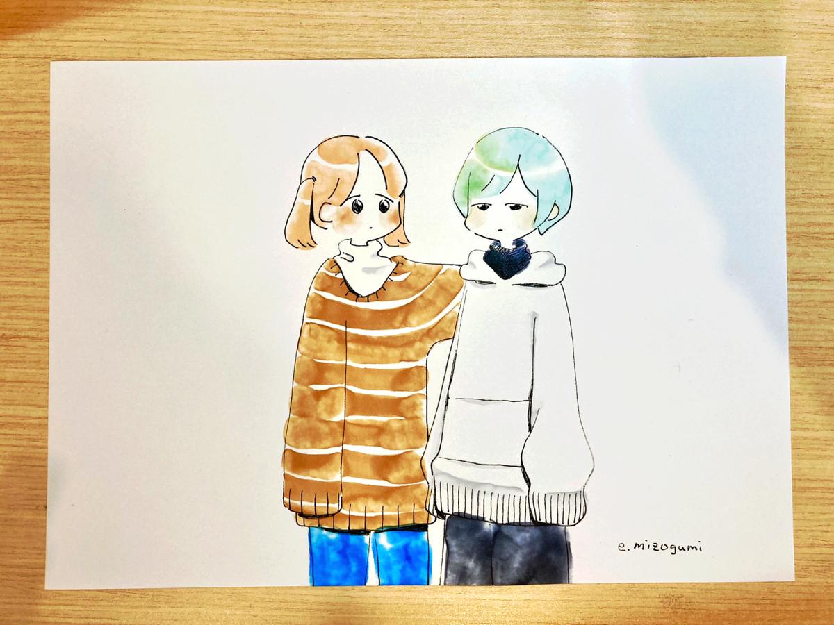 f:id:mizogumi:20210402181012j:plain