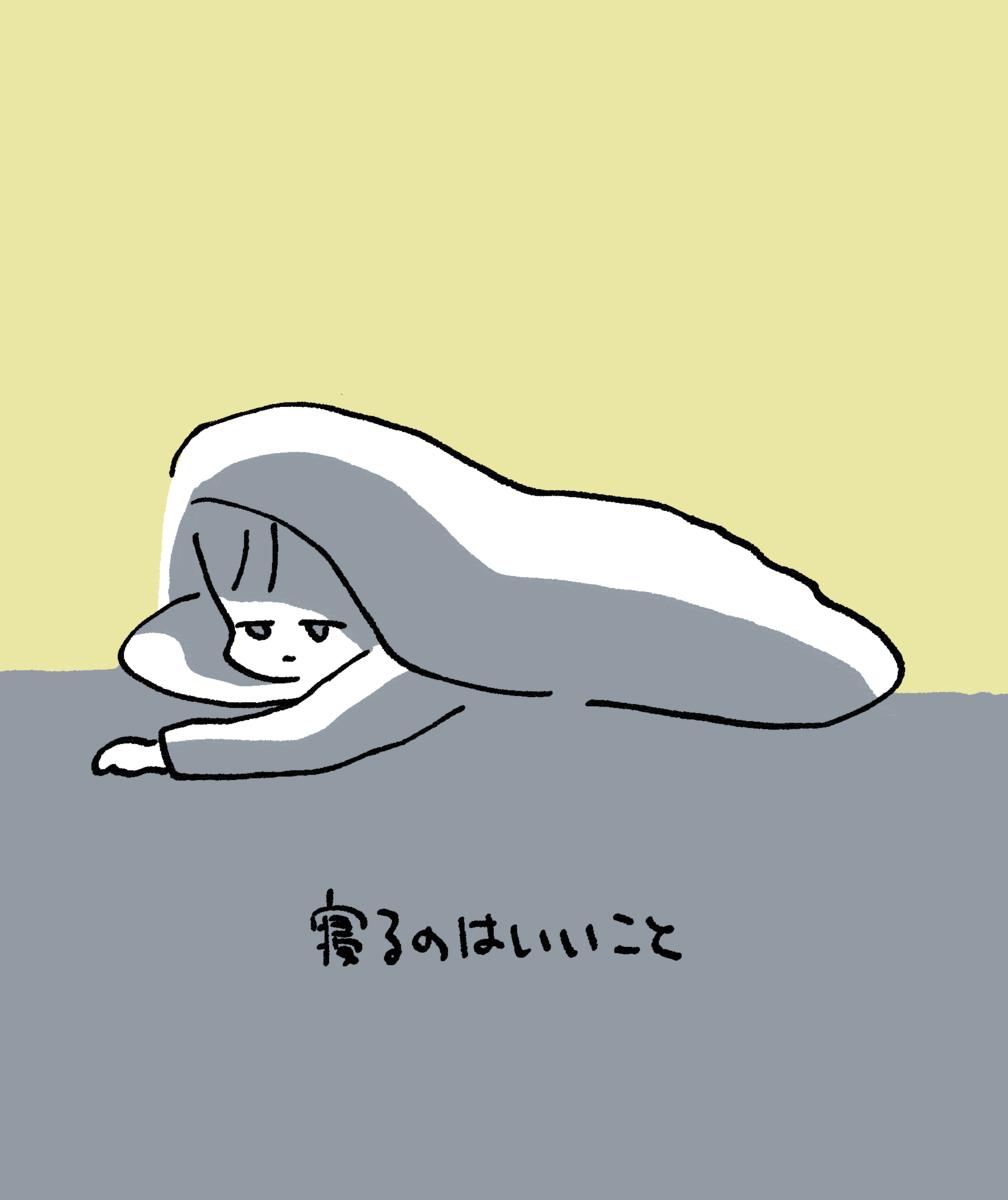 f:id:mizogumi:20210503192458p:plain