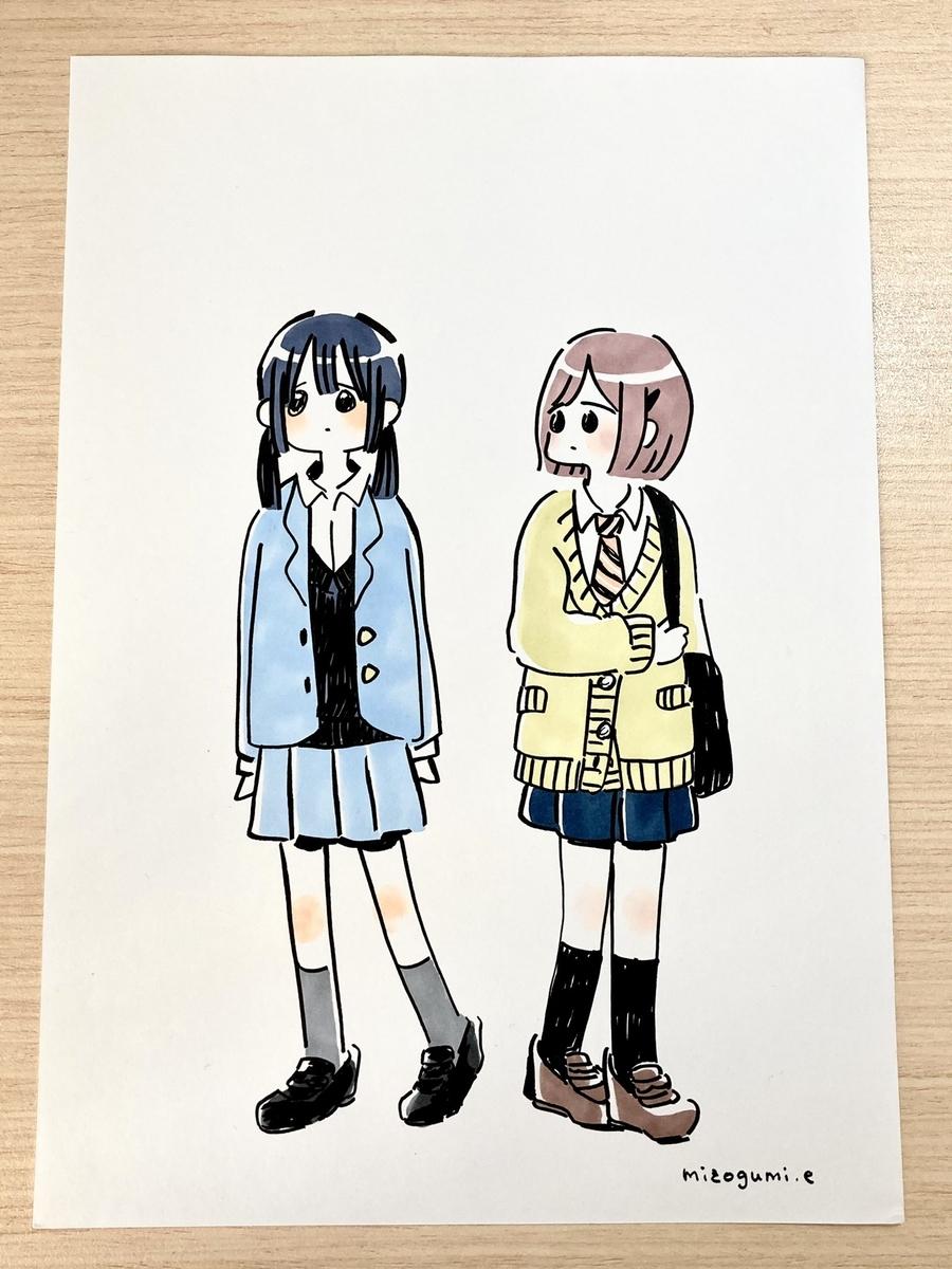 f:id:mizogumi:20210505215843j:plain