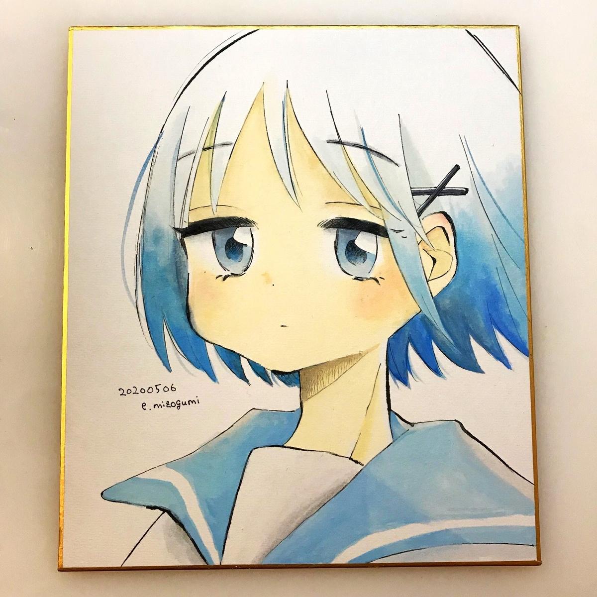 f:id:mizogumi:20210505215901j:plain