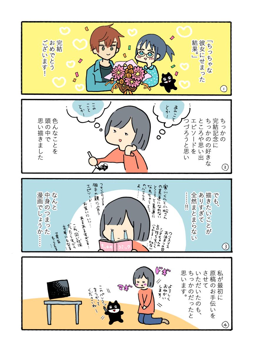 f:id:mizogumi:20210603213006p:plain