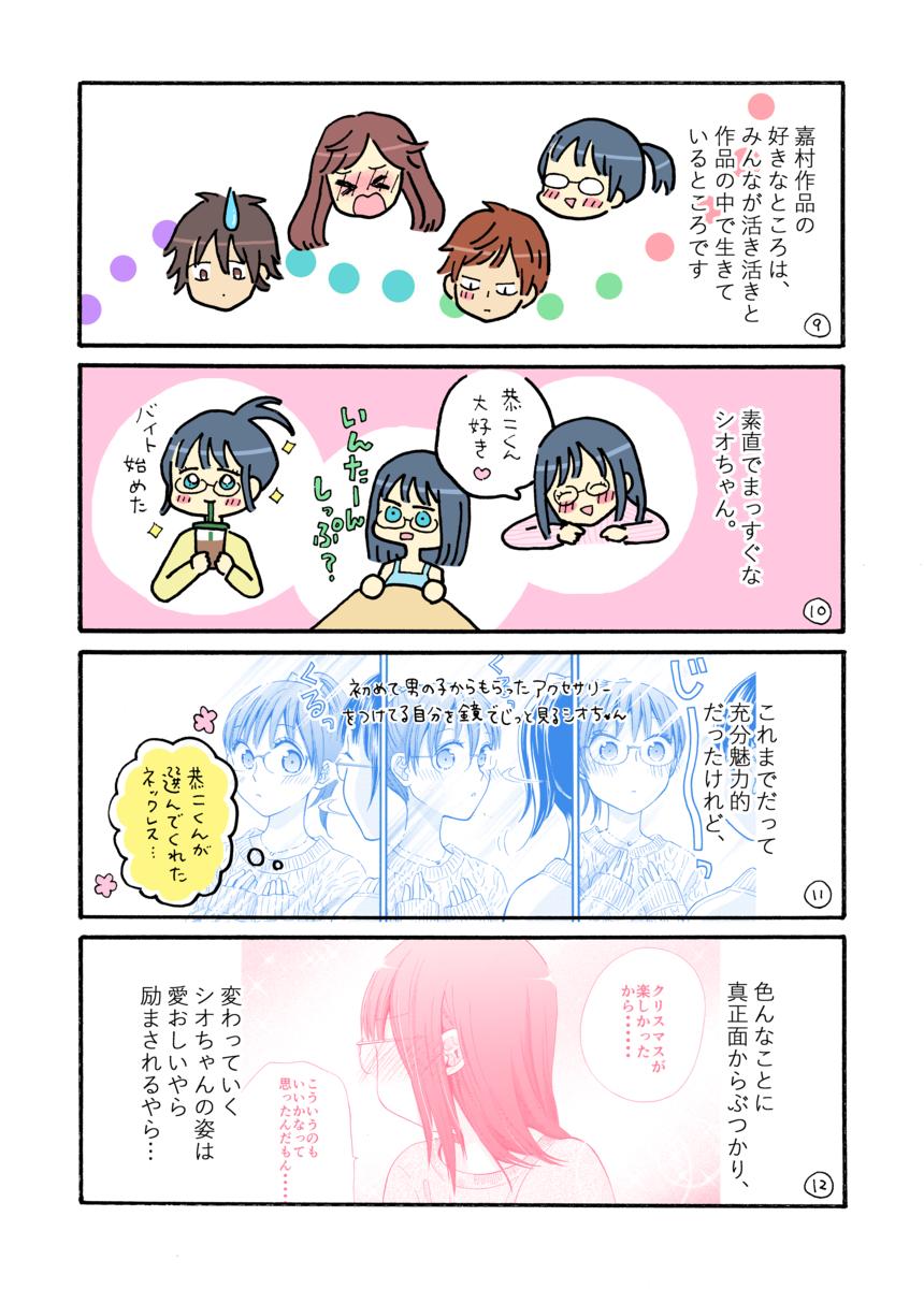 f:id:mizogumi:20210603213155p:plain