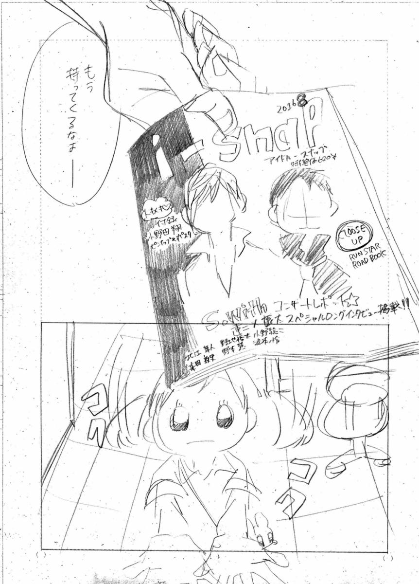 f:id:mizogumi:20210902232457p:plain