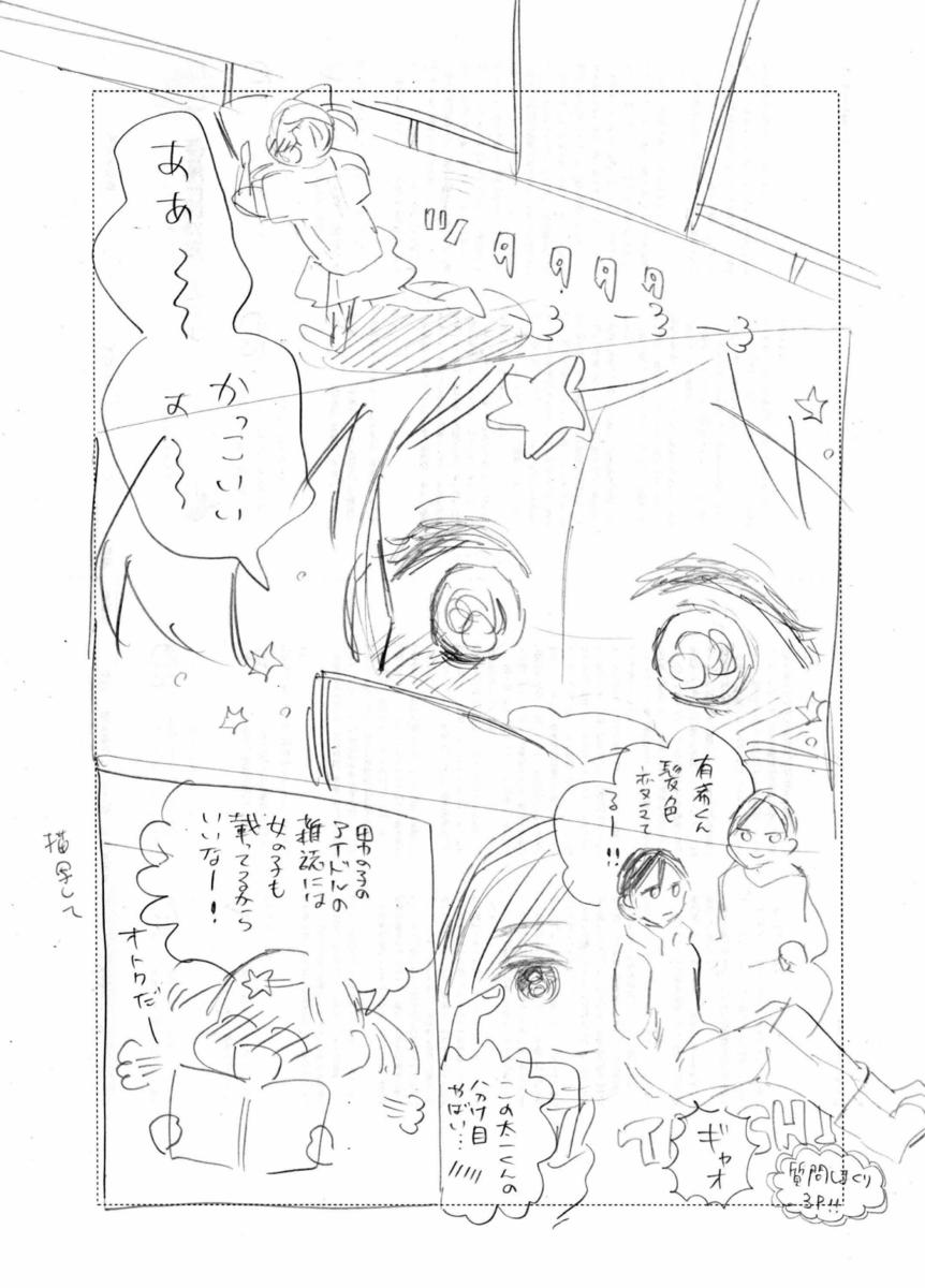 f:id:mizogumi:20210902232513p:plain