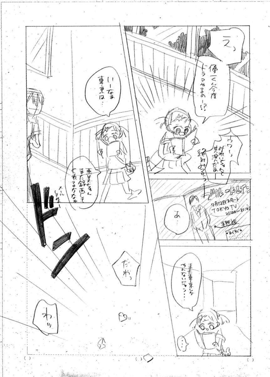 f:id:mizogumi:20210902232524p:plain