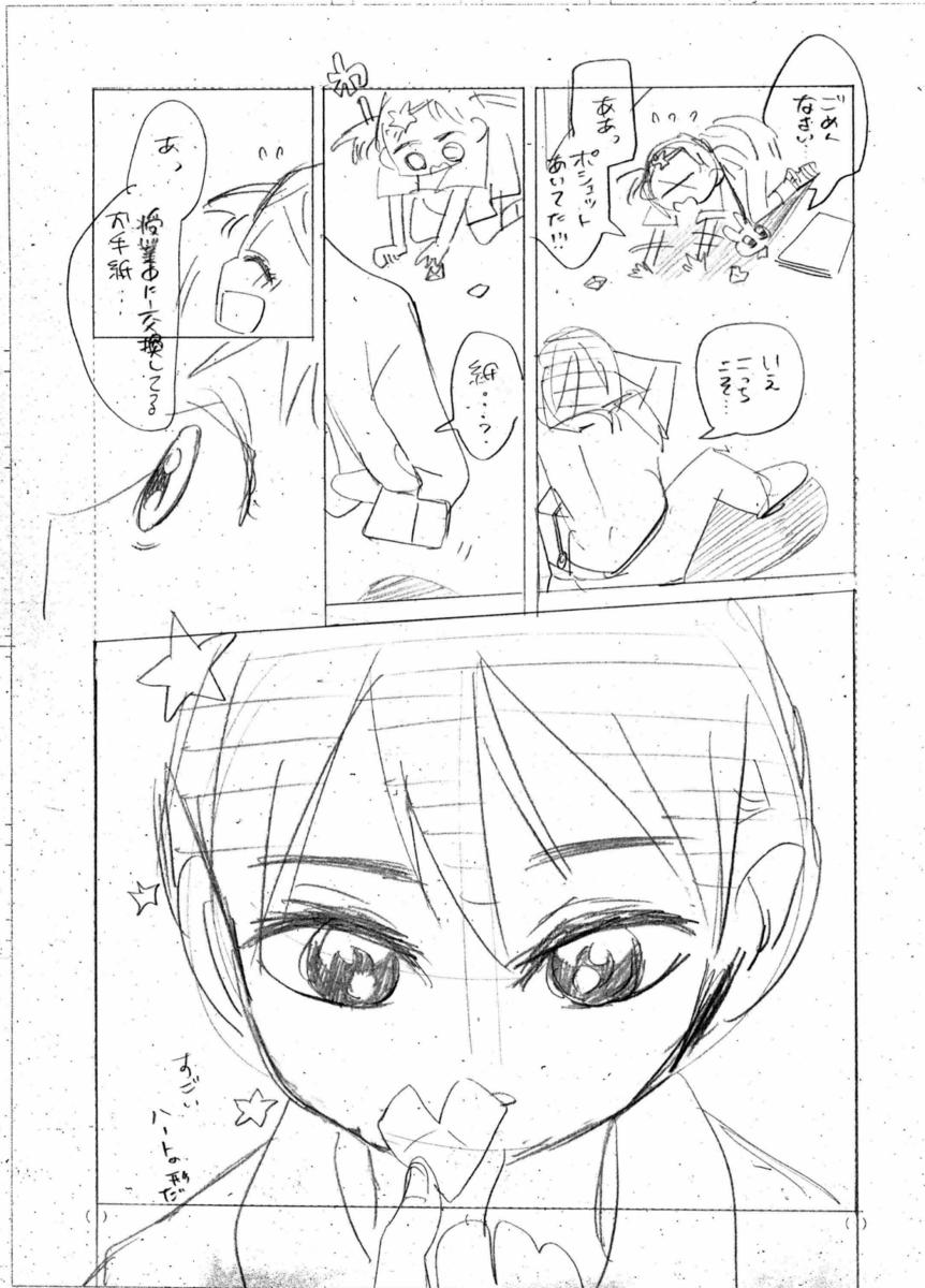 f:id:mizogumi:20210902232537p:plain