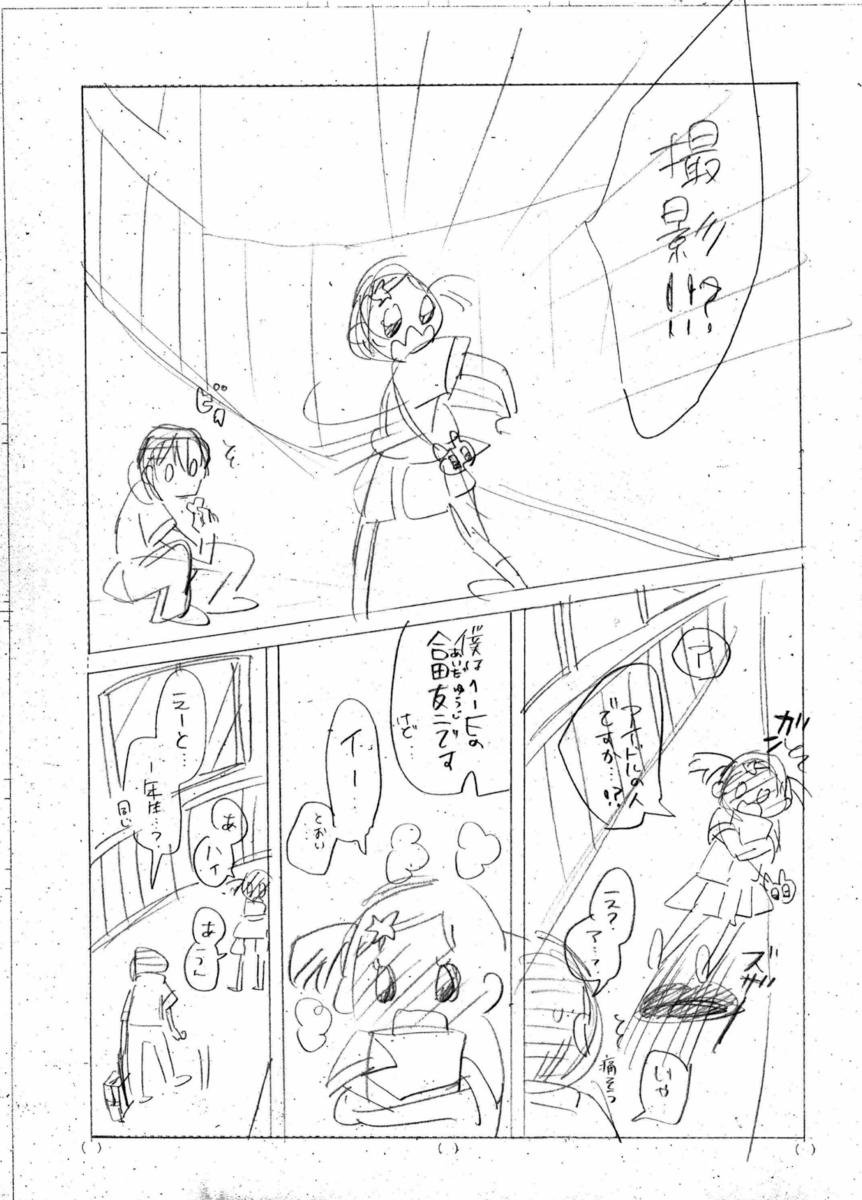 f:id:mizogumi:20210902232549p:plain