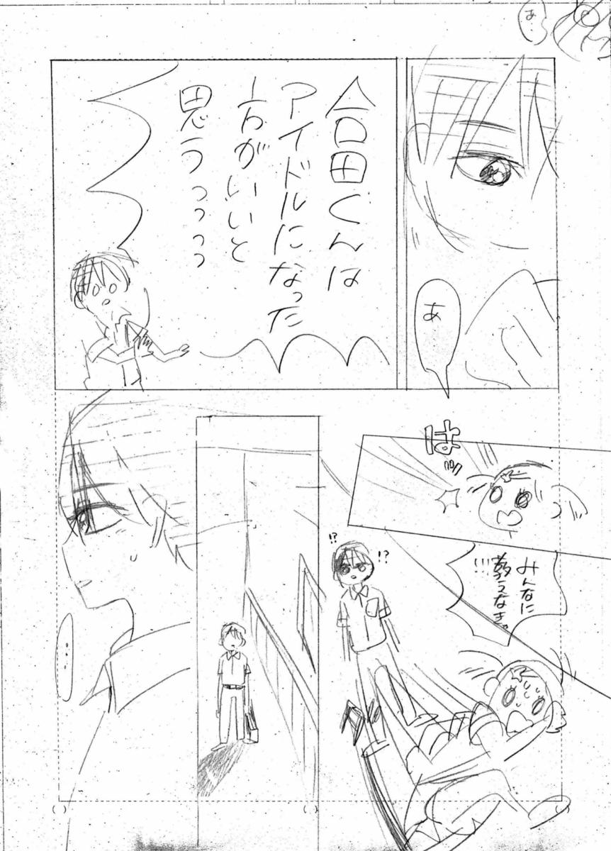 f:id:mizogumi:20210902232612p:plain