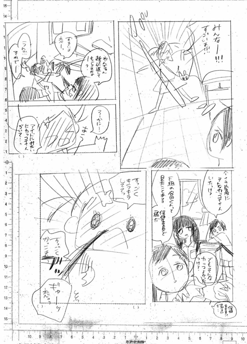 f:id:mizogumi:20210902232625p:plain