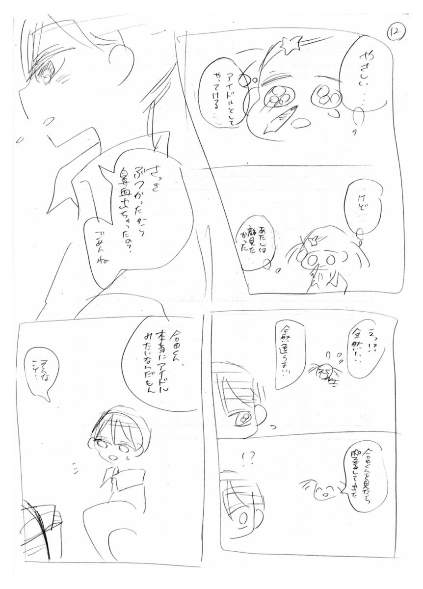 f:id:mizogumi:20210902232701p:plain
