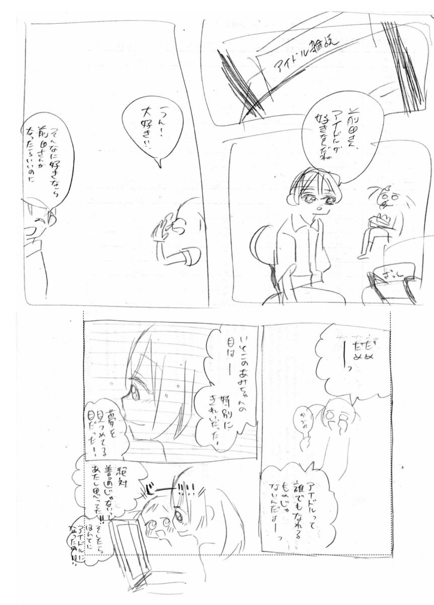 f:id:mizogumi:20210902232713p:plain
