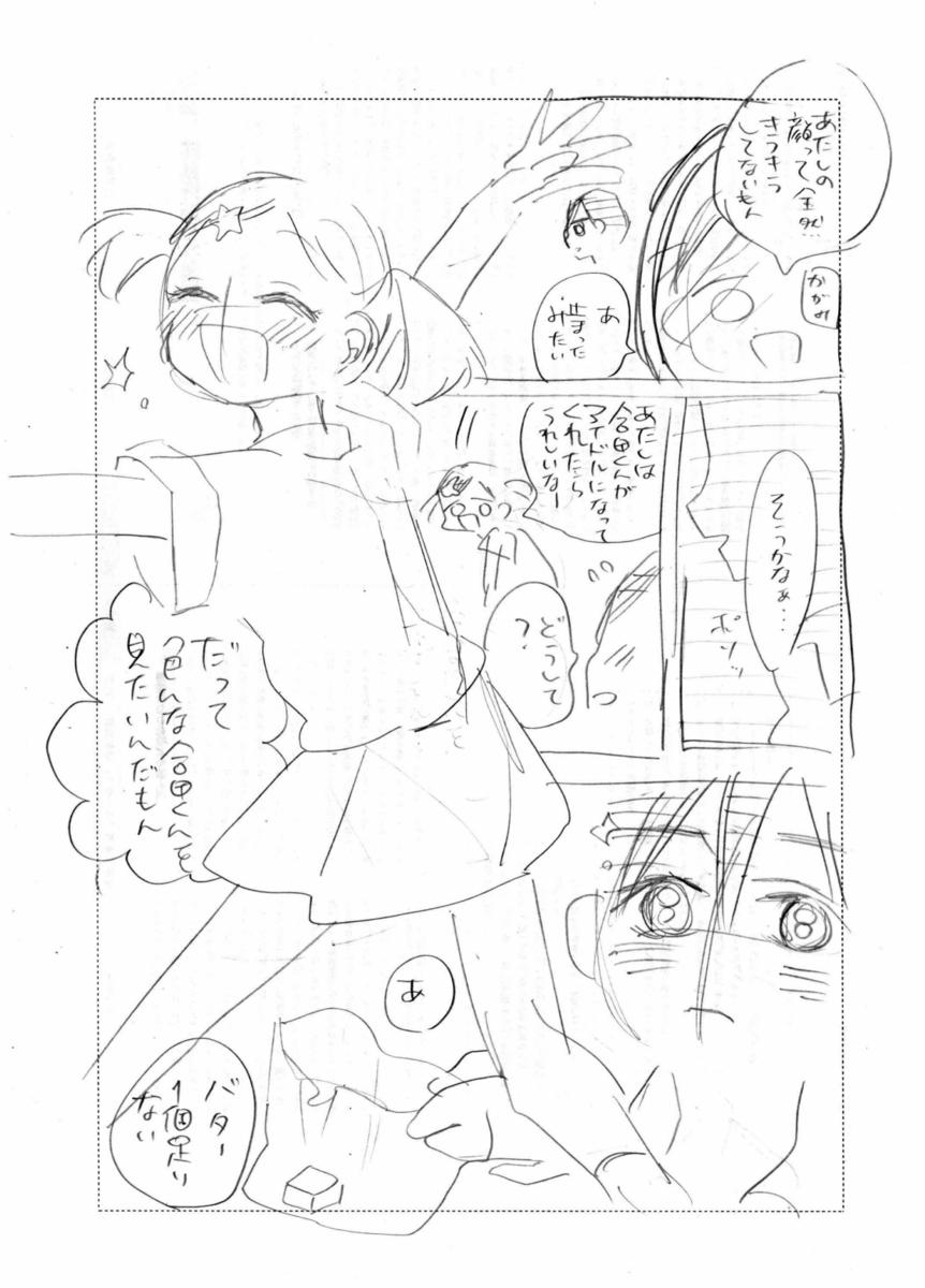 f:id:mizogumi:20210902232722p:plain