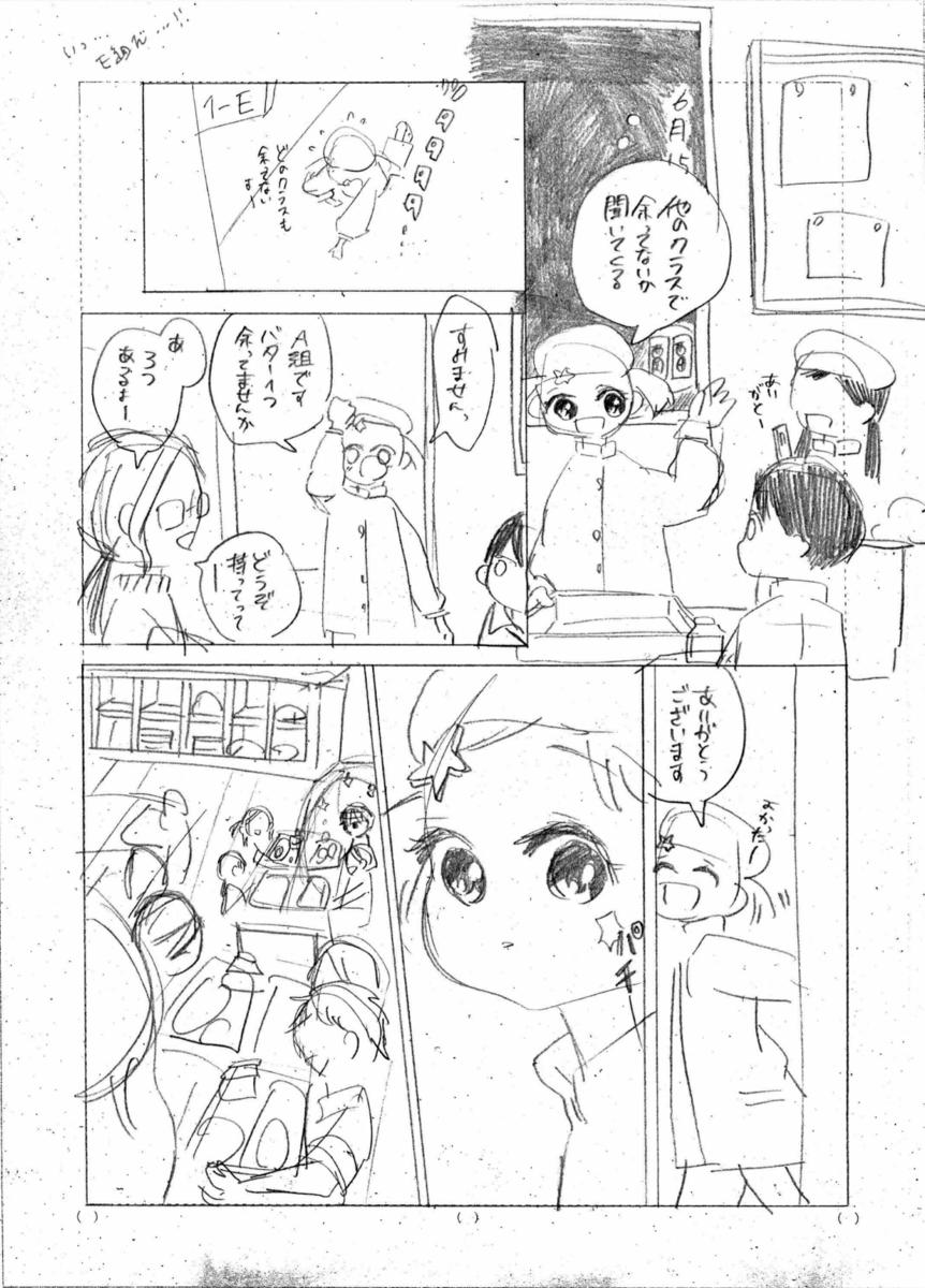 f:id:mizogumi:20210902232734p:plain