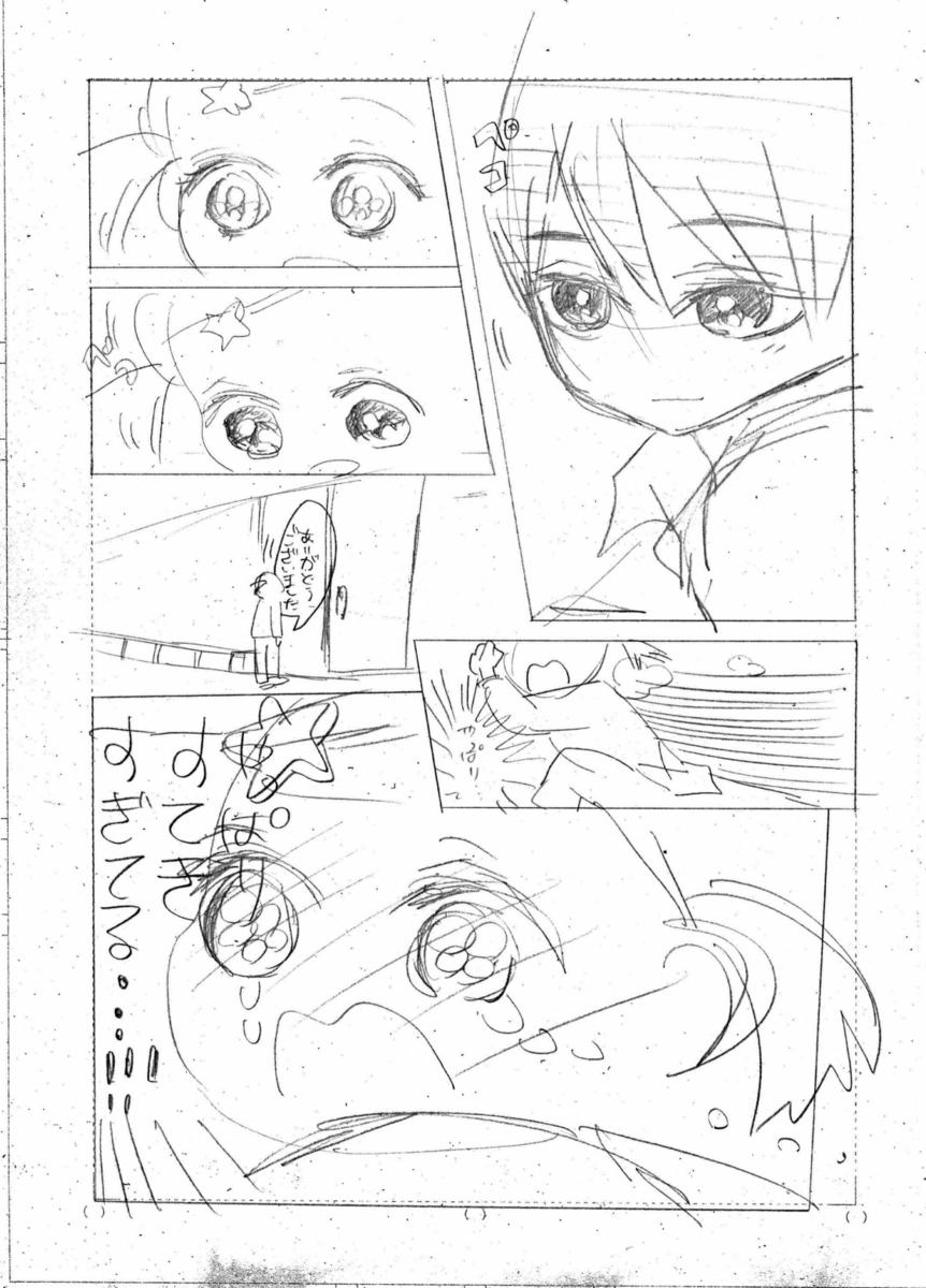 f:id:mizogumi:20210902232743p:plain