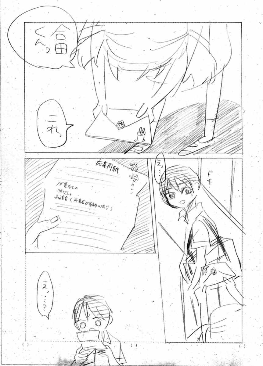 f:id:mizogumi:20210902232754p:plain