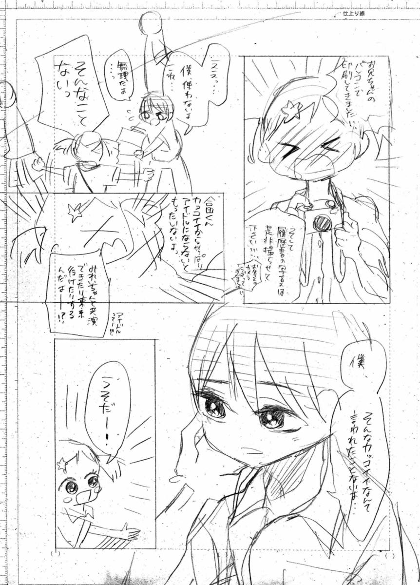 f:id:mizogumi:20210902232809p:plain