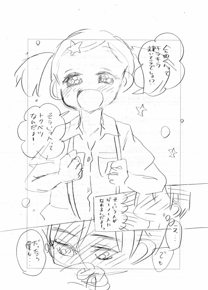 f:id:mizogumi:20210902232819p:plain