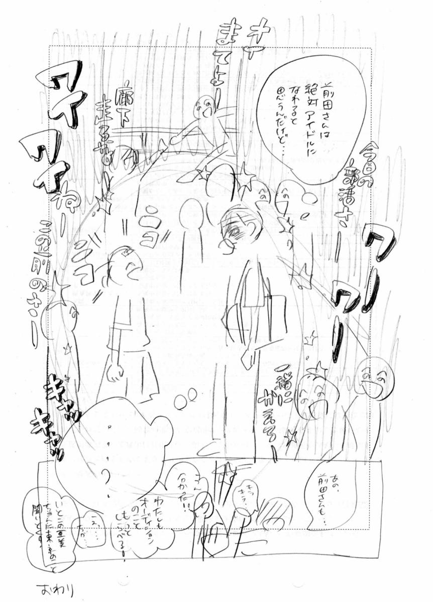 f:id:mizogumi:20210902232832p:plain