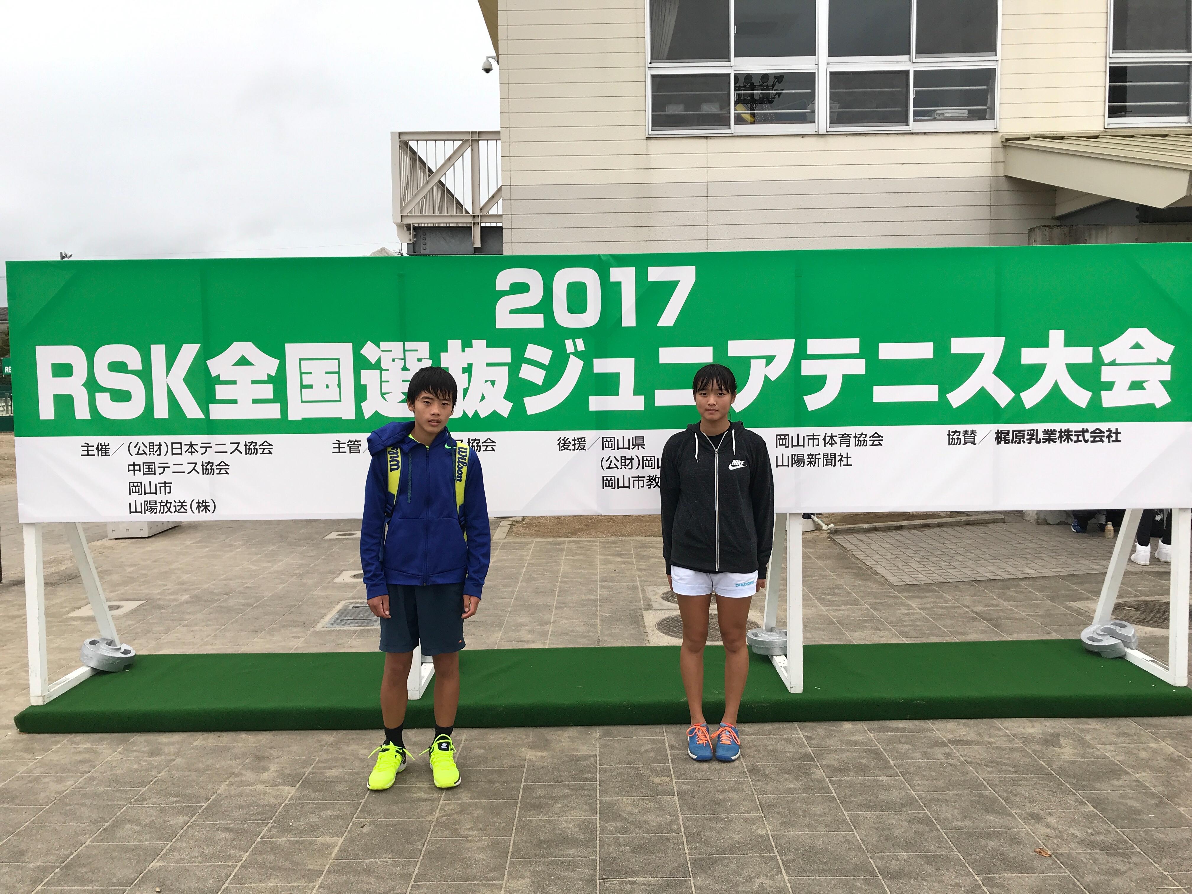f:id:mizohatayuya:20171016112037j:image