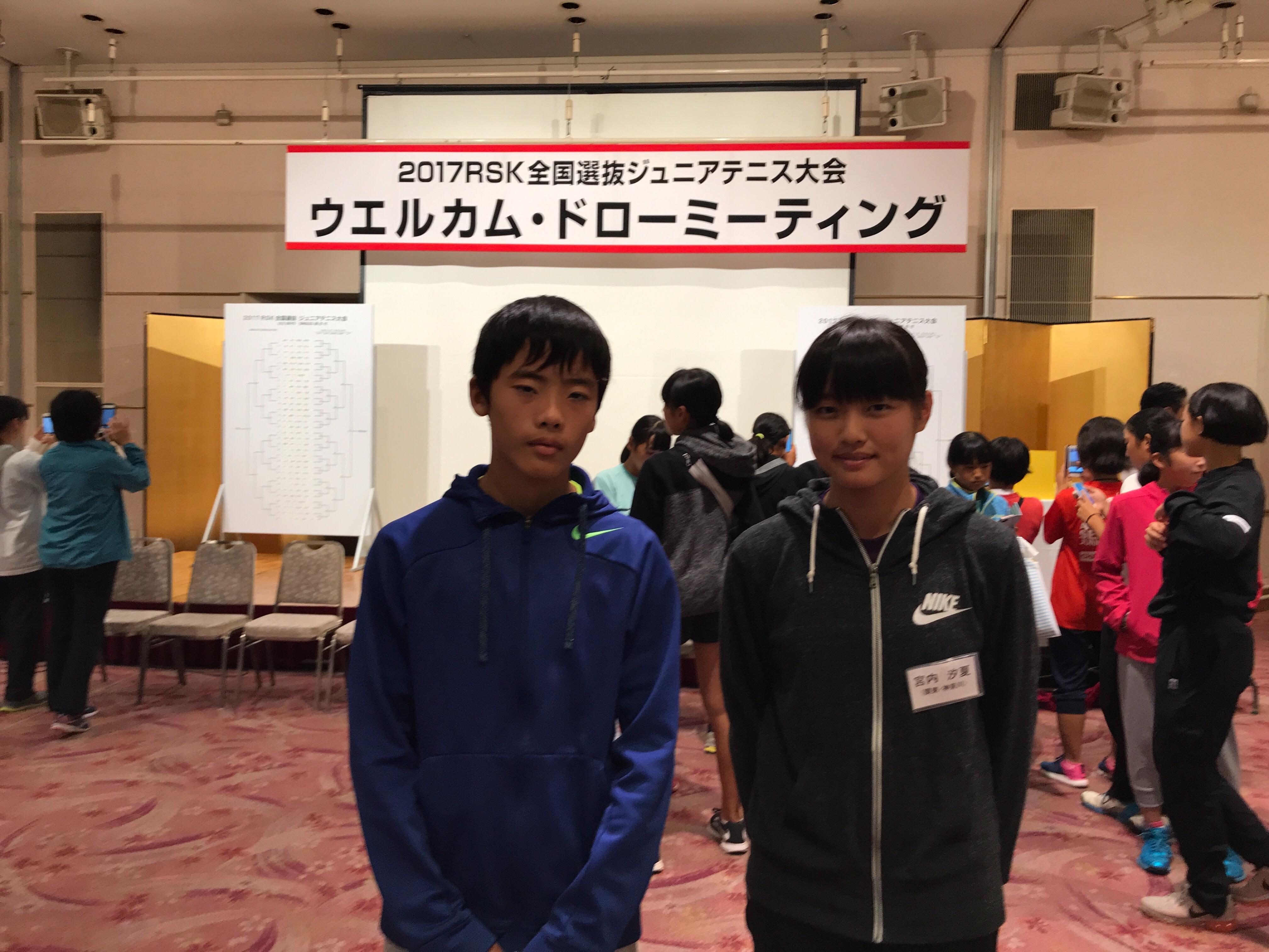 f:id:mizohatayuya:20171016112125j:image