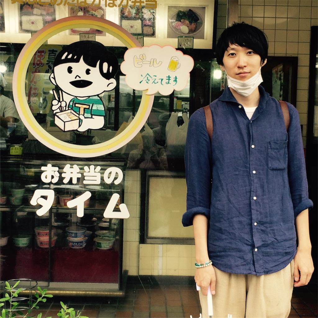 f:id:mizokoji:20160913230133j:image