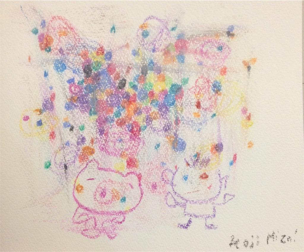 f:id:mizokoji:20170226005400j:image